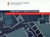 6. Comune di Maiolati Spontini (AN) - Brochure concorso progetti per il nuovo complesso scolastico