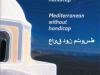 06. Associazione Mediterraneo senza handicap onlus - pieghevole istituzionale
